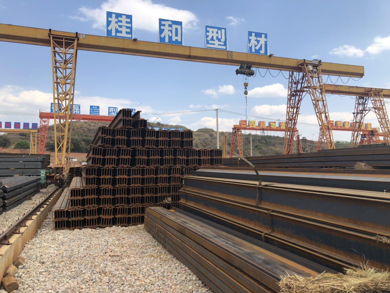 重型钢结构